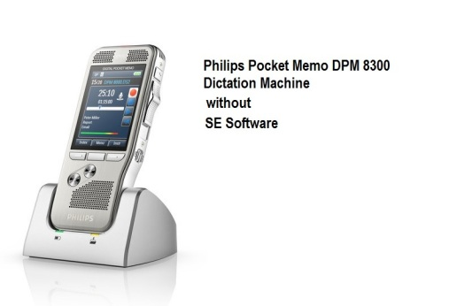 DPM8300 without SE Software